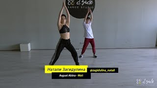 August Alsina - Walt | Choreography by Natali Zagidulina | D.Side Dance Studio