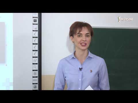 Домашнее Задание. 11 класс: история, биология, физика. Выпуск от 30.04.2020