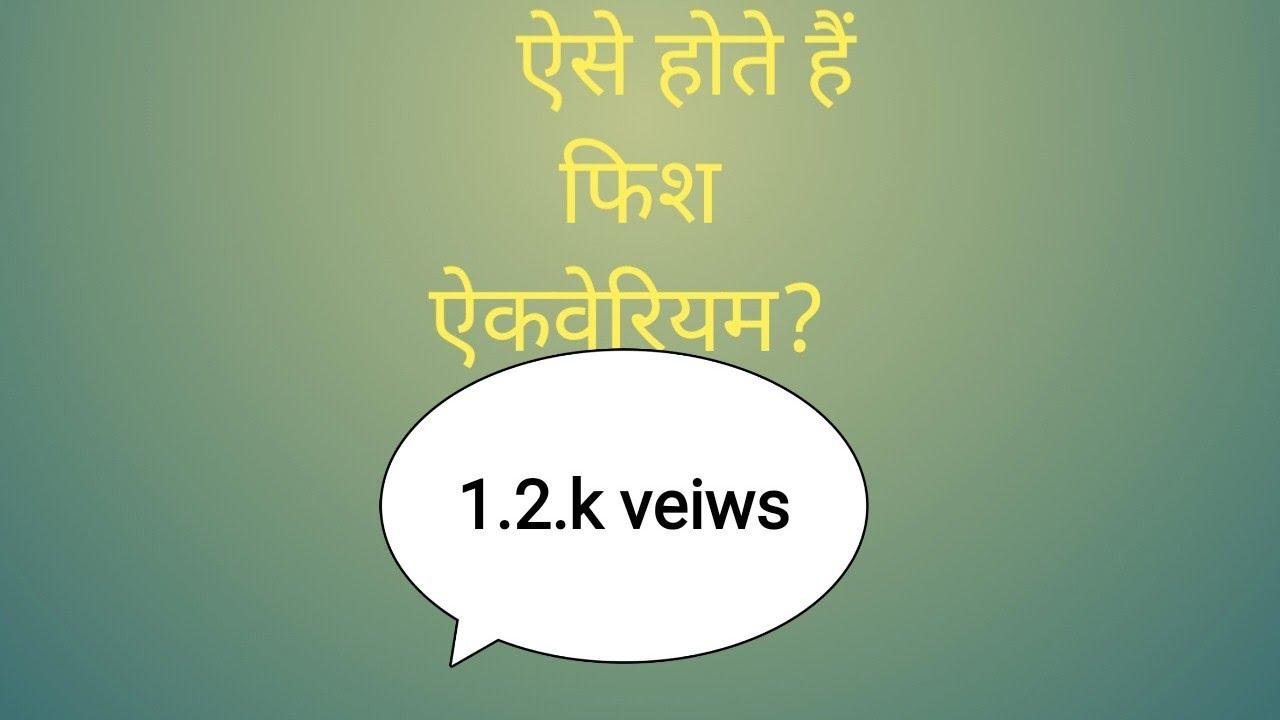 Fish aquarium in jeddah - Beautiful Fish Aquarium In Lulu Hypermarket Ghubra Oman By Babulal Jelta