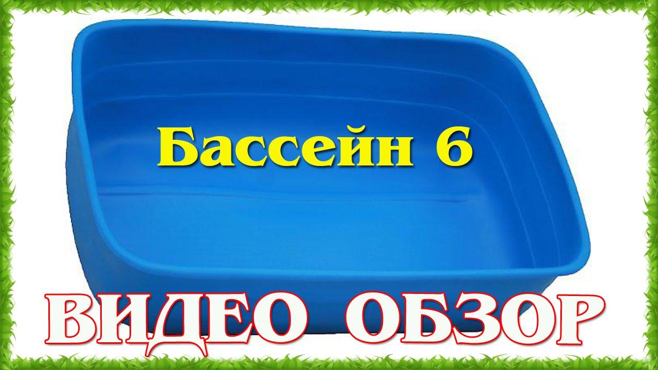 Установка Бассейна. Пластиковый бассейн - YouTube
