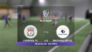 Обзор матча Liverpool FC 4 9 Brothers United Турнир по мини футболу в Киеве