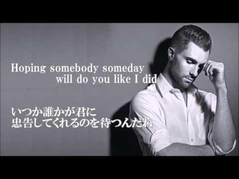 Maroon5 「Harder To Breathe」歌詞&和訳