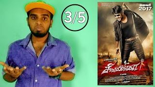 Shivalinga Movie Review - No Story Revealed | Raghava Lawrence, Ritika Singh | Worth Watching ??