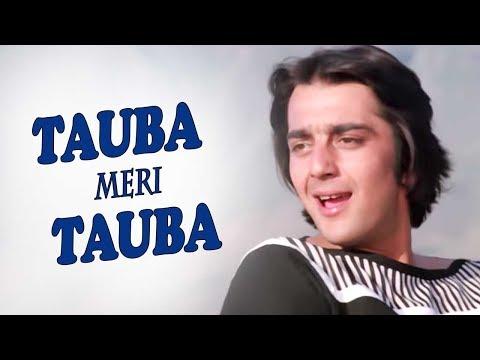Tauba Meri Tauba (HD) Full Video Hindi Song | Do Dilon Ki Dastan | Sanajy Dutt, Padmini Kolhapure