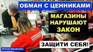 Право потребителей