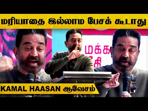 என்னை நடுத்தெருவில் கொண்டு வர Plan பண்ணாங்க - Kamal Haasan Releaved Secrets..! | MGR Birthday 2021
