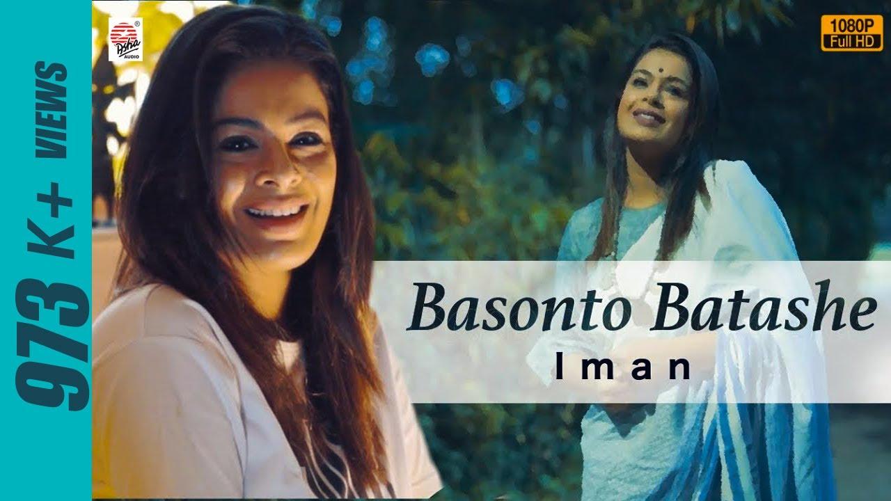 Bengali Songs - Posts | Facebook