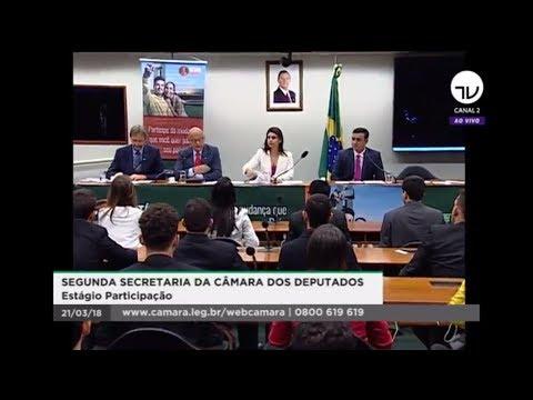 TV Câmara - Estágio Participação - Segunda Secretaria da Câmara dos Deputados  21/03/2018