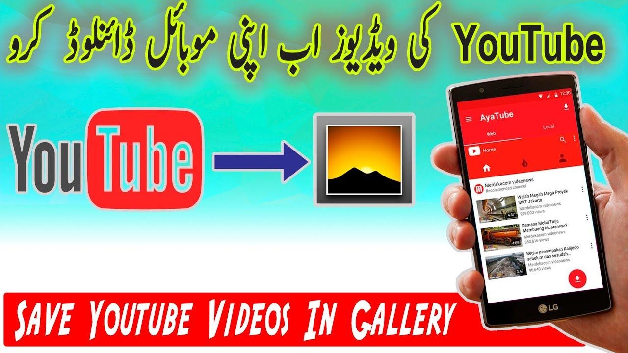 Ayatube apk ios | VivaVideo App Download - 2019-04-21