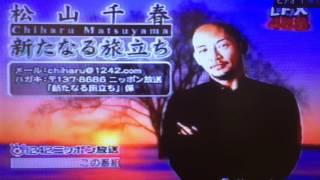 2002年3月、宇山元道、好永立彦、夏目、