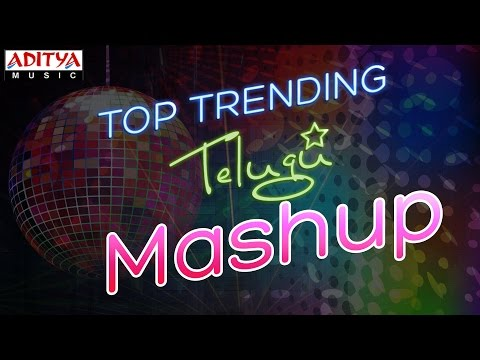 Top Trending Telugu Video Songs Mashup