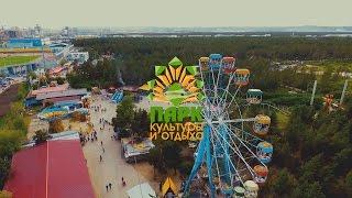 Парк культуры и отдыха   Якутск