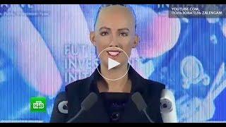 Шок! робот София не считает россиян славянами