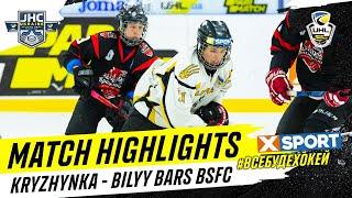 Junior Hockey Cup Льдинка - Белый Барс БСФК 3:11 | Лучшие моменты
