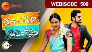 Konchem Ishtam Konchem Kashtam - కొంచెం ఇష్టం కొంచెం కష్టం   Episode - 500   Webisode   Zee Telugu