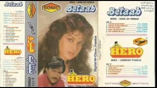 Video (Jab hum jawan honge ) ( sonic jhankar) ( beetab) download MP3, 3GP, MP4, WEBM, AVI, FLV Juni 2018