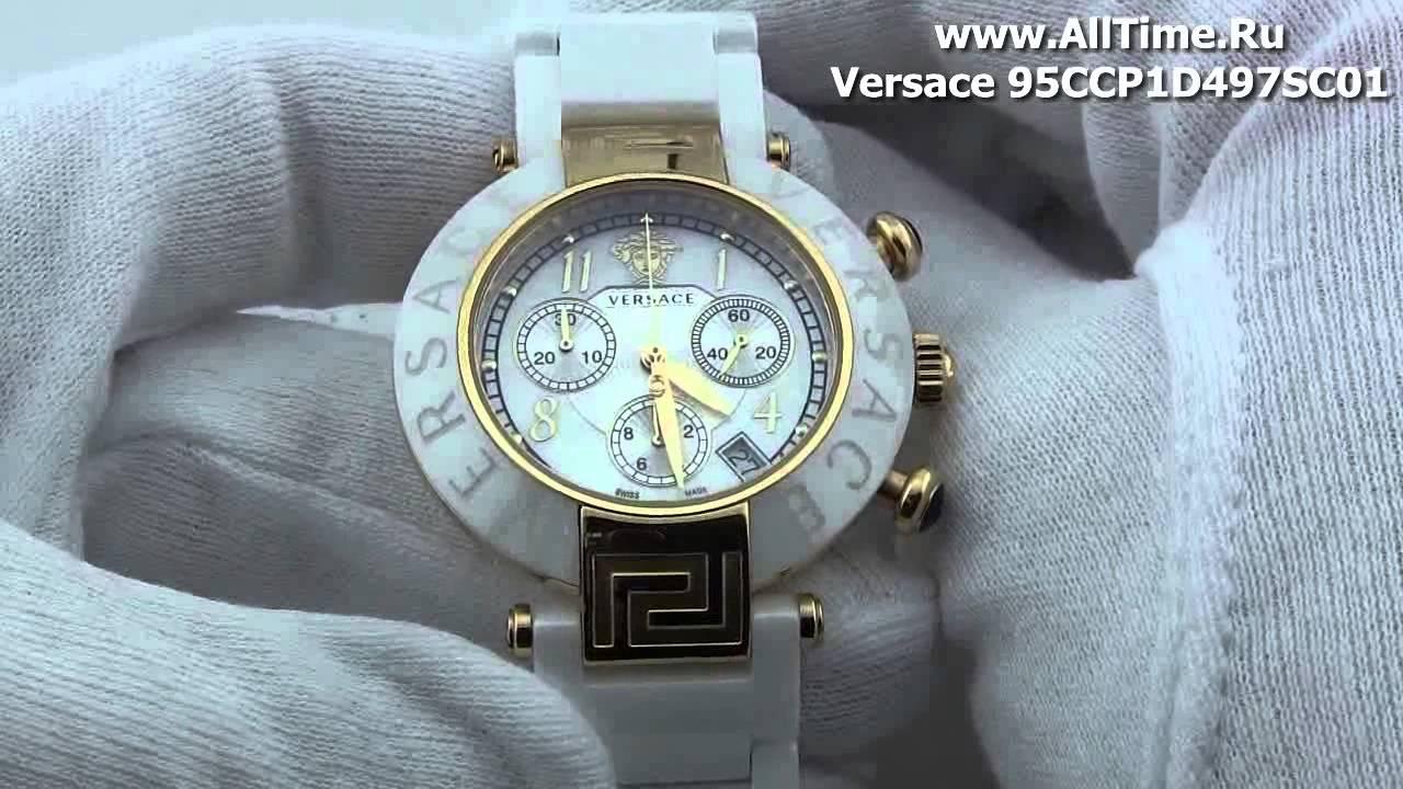 В нашем каталоге вы можете заказать и купить умные часы самсунг по привлекательной цене – продажа осуществляется с доставкой по россии.