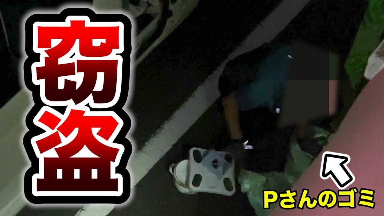 【緊急】ガチ犯罪!衝撃の瞬間を撮影に成功