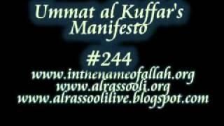 Ummat al Kuffar
