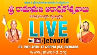 Sri Ramanuja Aradhanothsavalu Live | Sahasragalarchana | Nruthyarchana |