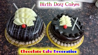 How To Make Chocolate Cake Top Decoration | Birth Day Cakes | Cake Wala