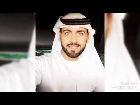 New Arabic Ringtone 2019 Afra E Frig
