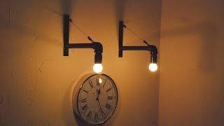 Светильники из водопроводных труб - Квартирный Вопрос 02.04.16 (2 Апреля 2016)(http://lenka.design Как сделать светильники в стиле индастриал лофт из водопроводных труб и фитингов. Очень простой..., 2016-04-02T14:43:55.000Z)