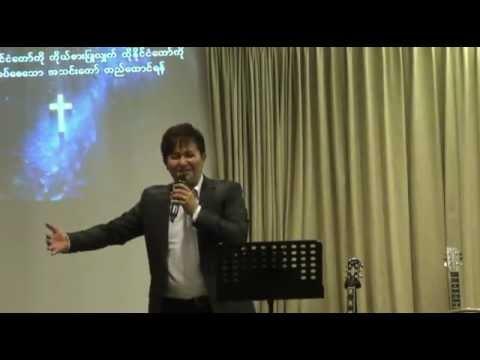 Confession by Pastor Kim Pau, Singapore