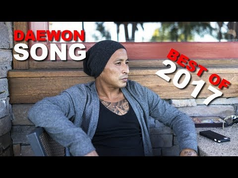 Daewon Song Best Of 2017
