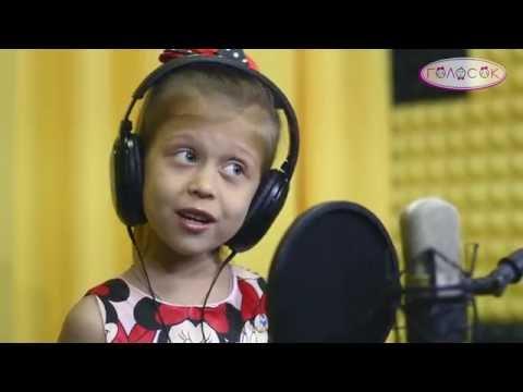 Академия ГолосОк! Алиса Дикусар - Принцесса на горошине