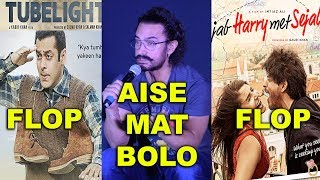 Secret Superstar Aamir Khan Supports Shahrukh Khan Salman Khan on Jab Harry Met Sejal Tubelight Flop