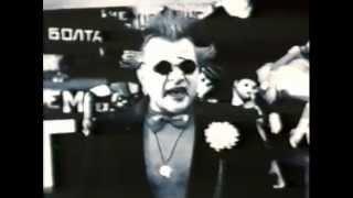 Карьера Артура Уи. Зонг про пожар. Николай Парфенюк(, 2013-01-27T10:42:12.000Z)