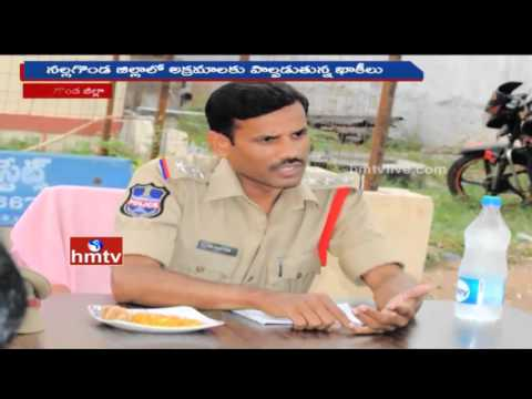 Nalgonda Police Over Action | Police Support to Illegal Business | HMTV