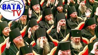 Как РПЦ о единстве молилась