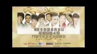 《金曲娛樂真經典演唱會》2010