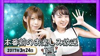 【生放送】よきゅーん&ミカちゃんの雑談【金8!ゲー夢Night】 thumbnail