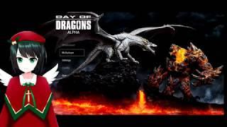 【DAY OF DRAGONS】01_自分が美しいドラゴンになってみた!