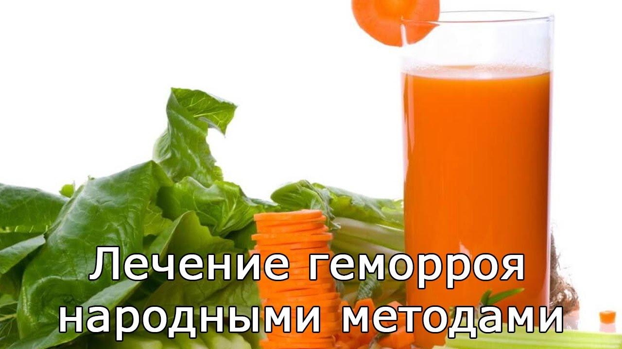 Народные здоровья Айболит рецепты this might resolve