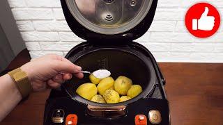Я никогда не перестану готовить это блюдо Вкусный рецепт картошки в мультиварке