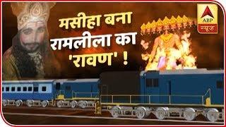 Sansani: Last Video Of 'Ravan' Who Saved Many Lives In Amritsar Train Accident   ABP News