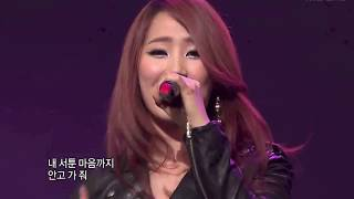 K-Pop Stars - Best Live BIGBANG Covers [REUPLOAD] (MADE: 2015-08-19)