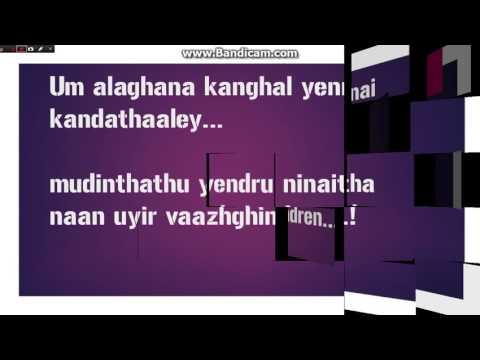 Um Azhagana Kangal Lyrics pr.johnsam