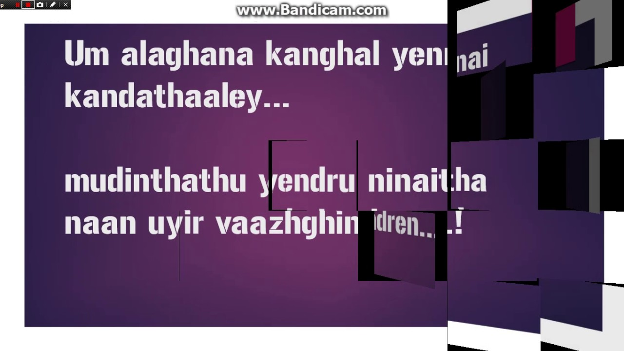 Um Azhagana Kangal Lyrics pr.johnsam - YouTube
