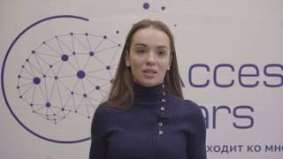 Отзыв обучение Access Bars Людмилы в Краснодаре