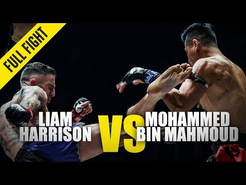 Liam Harrison vs. Mohammed Bin Mahmoud | ONE Full Fight | January 2020