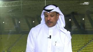 مباشر ||  سنغافورة X السعودية تصفيات كأس العالم 2022م