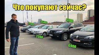 Какие машины покупают в ноябре 2018? Авто из Литвы.