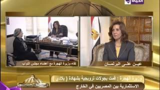 وزيرة الهجرة تفجر مفاجأه عن إعصار دبي وحجب صوره على الإنترنت.. (فيديو)