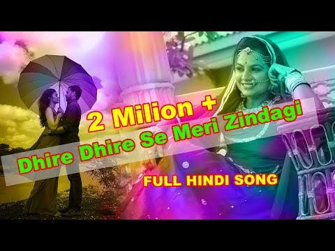 FULL HINDI SONG SHANKAR AHIR & MIRA AHIR STUDIO NAVDURGA