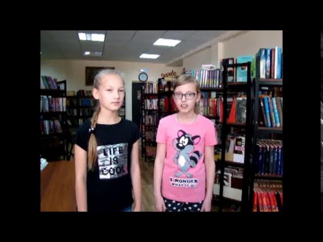 Изображение предпросмотра прочтения – «Информационно-библиографический отдел» читают произведение «Крестьянские дети» Н.А.Некрасова